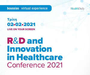 R&D Innovation in Healthcare
